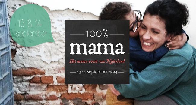 blog photo mama event